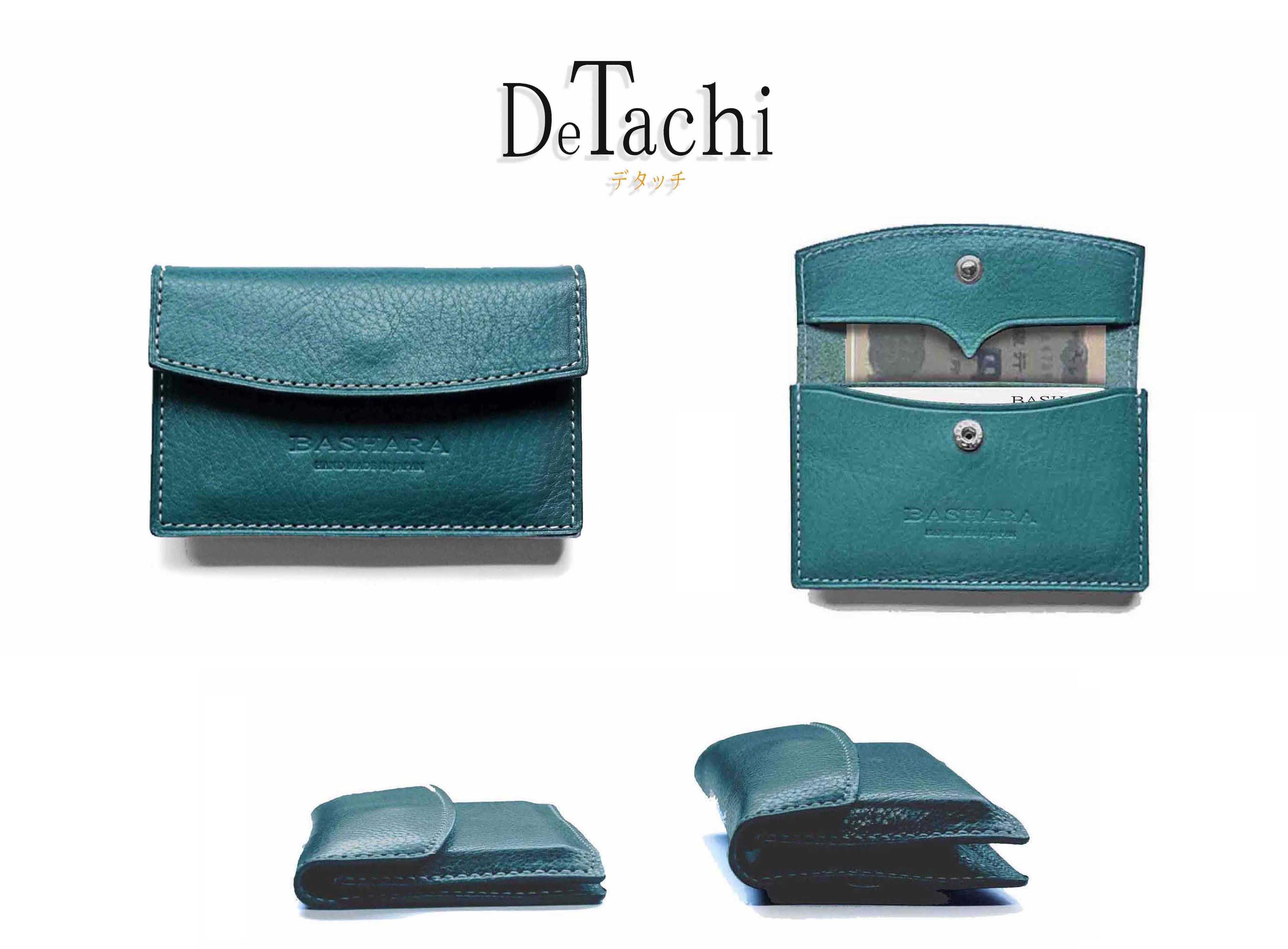 DeTachi(ミニウォレット)